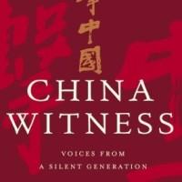 Witness, Xinran