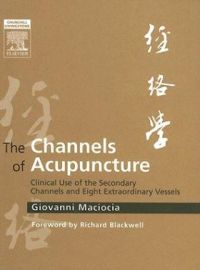 Channels of Acupuncture