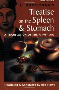 Pi Wei Lun