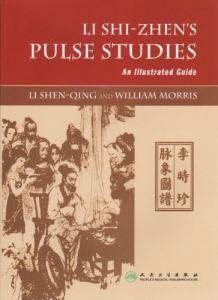 Li Shi Zhen